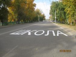 В Рубцовске появился новый вид дорожной разметки