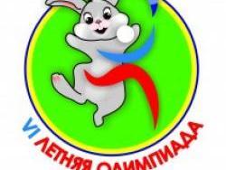 По итогам Олимпиады в Бийске Рубцовск занял третье место в командном зачёте