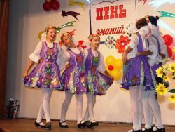 28 августа в актовом зале гимназии №3 состоялся городской праздник «Здравствуй, осень!»