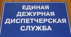 Обращения жителей по проблемным вопросам подключения отопления в жилом фонде в Единую дежурно-диспетчерскую службу за 16 октября