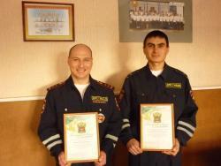 Очередное благодарственное письмо получили сотрудники ГИБДД Рубцовска