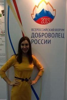 Рубцовчанка участвует во Всероссийском форуме «Доброволец России 2013»