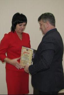 Рубцовск награжден Дипломом за победу в краевом конкурсе городов Алтайского края «Город равных возможностей»