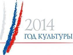 В День работников культуры в Рубцовске будут чествовать ветеранов сферы