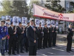 В Рубцовске стартует ежегодная акция «Бессмертный полк»