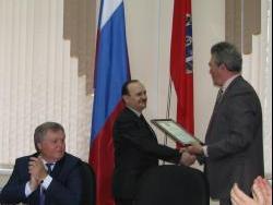 Городской дворец культуры включен в реестр социально ответственных и социально ориентированных работодателей Алтайского края