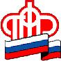 Расширяем границы: в международный день Интернета краевое Отделение ПФР зарегистрировалось в «Твиттере» и «Вконтакте»