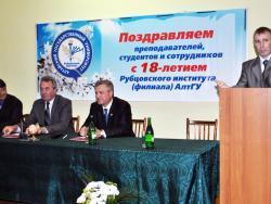 Алтайский государственный университет и Администрация города Рубцовска подписали Соглашение о сотрудничестве