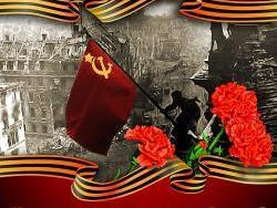 Праздничные мероприятия, посвященные 69-й годовщине Победы в Великой Отечественной войне