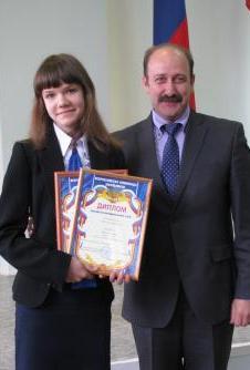 В Администрации Рубцовска прошло чествование школьников-победителей муниципального и краевого этапов предметных олимпиад