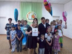 В Рубцовске прошел городской фестиваль «Мир дому твоему»