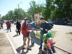 Школьники Рубцовска приняли участие в совместном мероприятии с сотрудниками МО МВД России «Рубцовский»