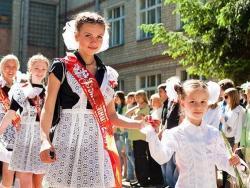 Сегодня в 25 учреждениях образования Рубцовска пройдут торжественные линейки