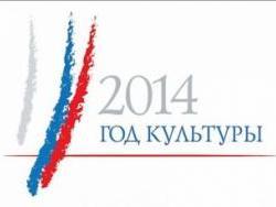 Сегодня в Рубцовске подведут итоги творческого года в учреждениях культуры