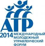 Заканчивается регистрация участников на VI Международный молодежный управленческий форум «Алтай. Точки Роста»