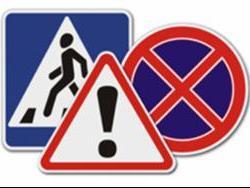 ОГИБДД МО МВД России «Рубцовский» обращается к участникам дорожного движения