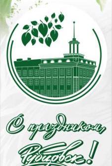 Мероприятия запланированные ко Дню города Рубцовска-2014