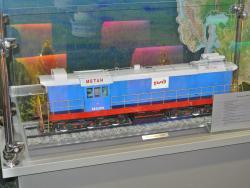 15 августа на железнодорожной станции Рубцовск будет работать передвижной выставочно-лекционный комплекс ОАО «РЖД» (далее ПВЛК ОАО «РЖД»)