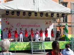 Программа празднования Дня города Рубцовска