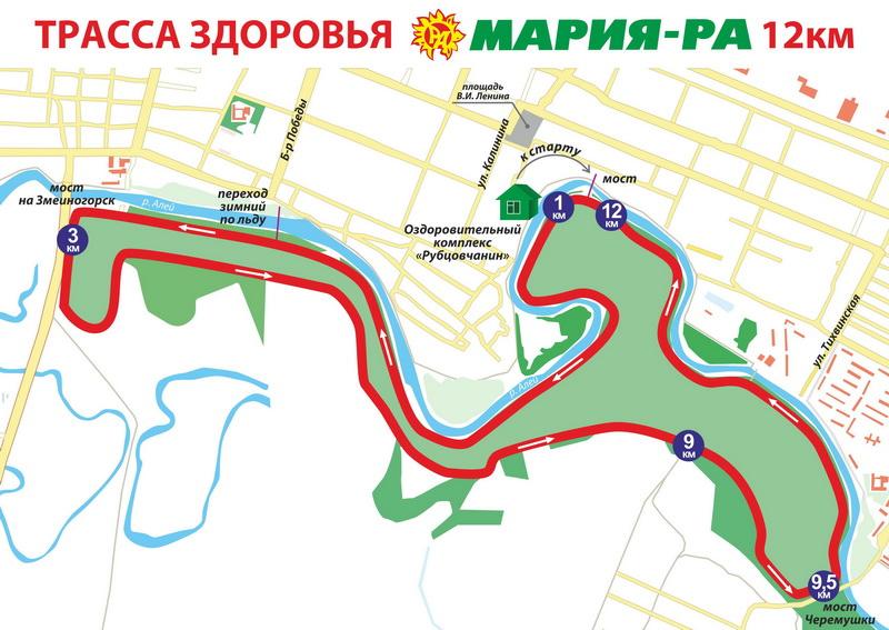 13 августа рубцовчан приглашают на День физкультурника