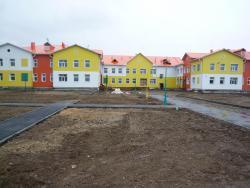 Реализация бюджетных проектов за 9 месяцев 2014 года