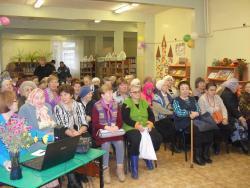 В Комплексном центре социального обслуживания населения отметили старт месячника пожилых людей