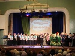 В Рубцовске завершился фестиваль творчества пожилых людей «Ностальжи»