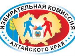 Рубцовчане могут принять участие в краевой научно-практической конференции