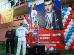 В Рубцовске пройдет VII региональный турнир по боксу памяти мастера спорта России Ашота Мхитаряна