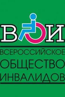 Рубцовский футбольный клуб инвалидов «Спартак» обращается к жителям города
