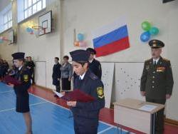 В Рубцовске учащиеся правоохранительных классов приняли Присягу
