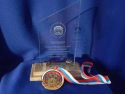 Детский сад №49 г. Рубцовска стал лауреатом Всероссийского смотра-конкурса на лучшую презентацию образовательного учреждения - 2014