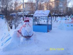 В Рубцовске подведены итоги общегородского конкурса «Новогодний калейдоскоп»