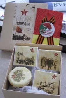 Подарки от Губернатора Алтайского края и от Главы Администрации Рубцовска получат более 200 рубцовчан-участников Великой Отечественной войны
