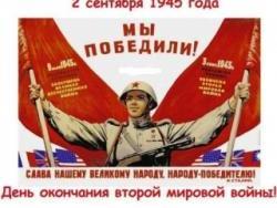 Сегодня рубцовчан приглашают принять участие в митинге
