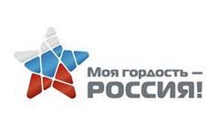 У добровольцев России появится единая информационная площадка